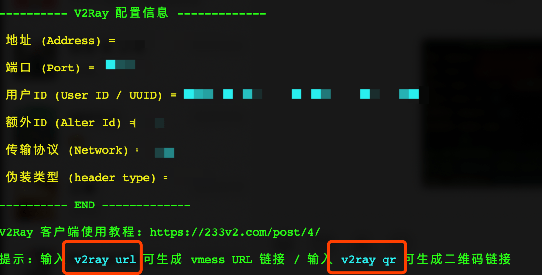 一鍵搭建V2ray/SSR蕃薔腳本安裝 - 不過了了Blog