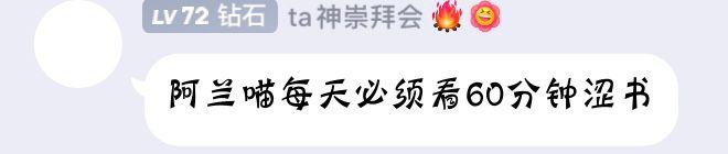 Aranea的個人資料 - 真白萌Web小鎮 - Powered by Discuz!