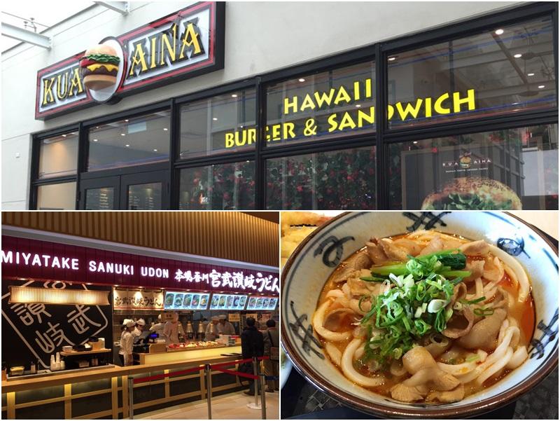 林口三井outlet老饕必嘗!9間首度登臺的美食餐廳 | Marie Claire 美麗佳人
