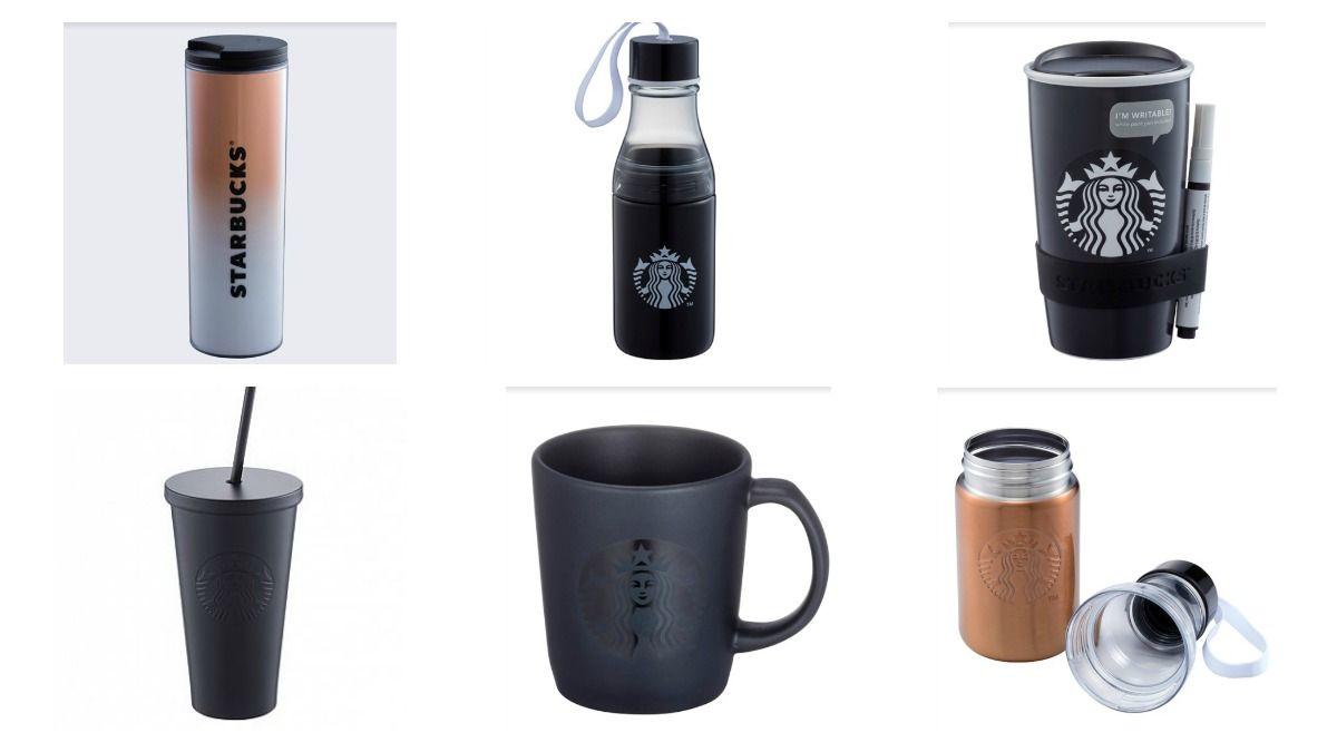 霧黑系列好有個性!星巴克最新推出三色經典咖啡用品、杯款   Marie Claire 美麗佳人