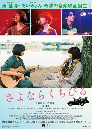 Farewell Song Subtitle Indonesia