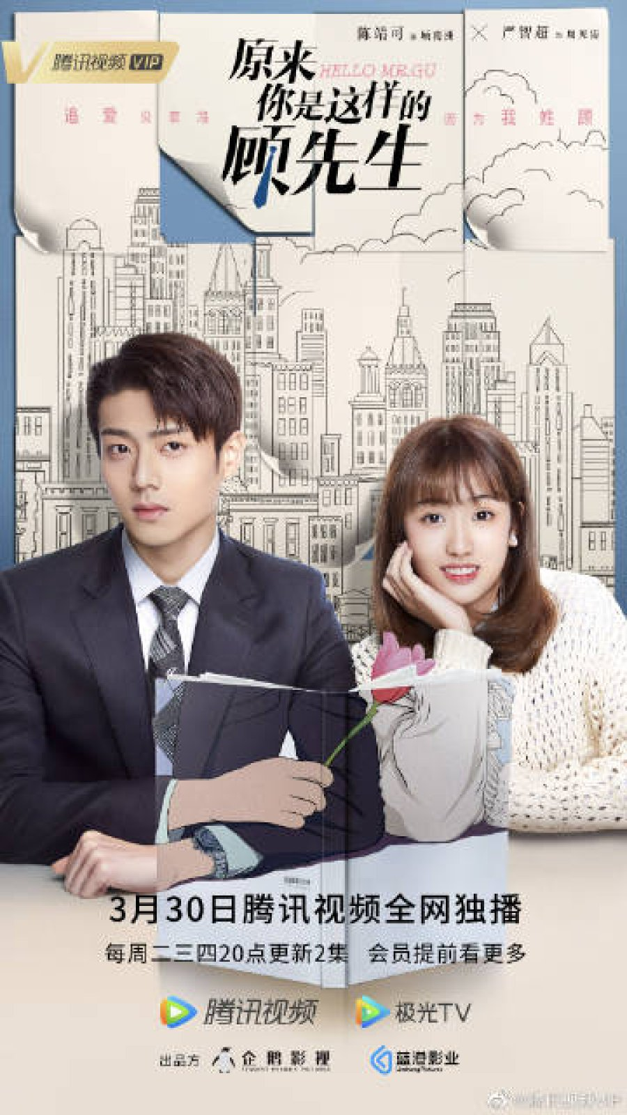 Marriage Contract Sub Indo : marriage, contract, Hello, (2021), MyDramaList