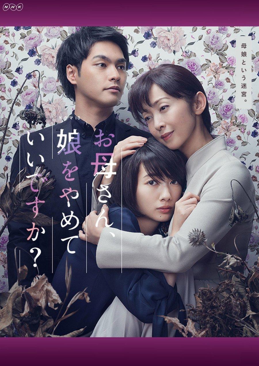 New List 2017 Korean Drama