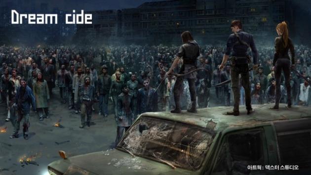 Dreamcide (2020) poster