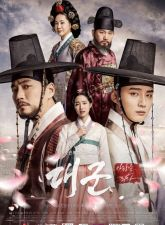 Grand Prince Subtitle Indonesia