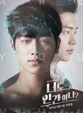 Are You Human Too? Subtitle Indonesia