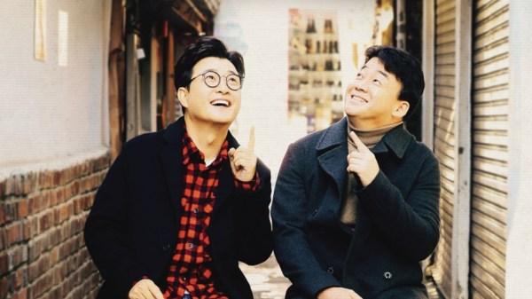 Baek Jong-won's Alley Restaurant (2018) Episode 6 Sub Indo