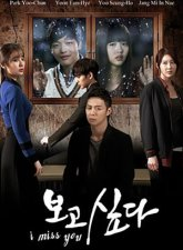 I Miss You Subtitle Indonesia