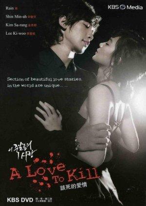 A Love To Kill Subtitle Indonesia