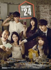 Boarding House #24 Subtitle Indonesia