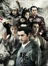 Nirvana in Fire Subtitle Indonesia