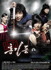 Hong Gil Dong Subtitle Indonesia