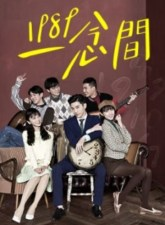 Back to 1989 Subtitle Indonesia