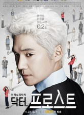 Dr. Frost Subtitle Indonesia