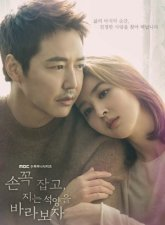 Let's Hold Hands Tightly and Watch The Sunset Subtitle Indonesia