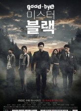 Good-bye Mr. Black Subtitle Indonesia