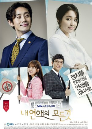 All About My Romance Subtitle Indonesia