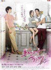 I Need Romance 2 Subtitle Indonesia