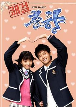 Sassy Girl Chun Hyang Subtitle Indonesia : sassy, hyang, subtitle, indonesia, Delightful, Girl,, Choon, Hyang, (2005), MyDramaList