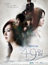 49 Days Subtitle Indonesia