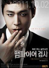 Vampire Prosecutor Subtitle Indonesia