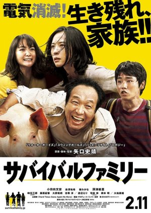 Survival Family Subtitle Indonesia