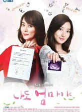 I'm a Mother, Too Subtitle Indonesia