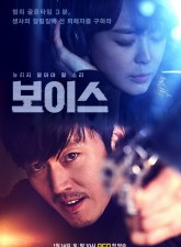 Voice Subtitle Indonesia