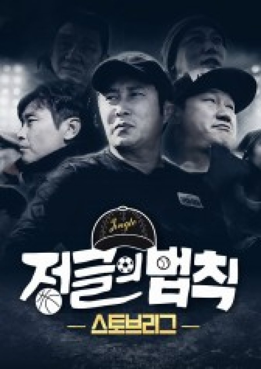 Law of the Jungle accident (EngSub) - YouTube
