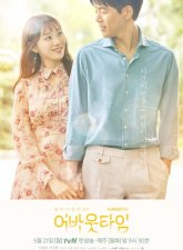 About Time Subtitle Indonesia