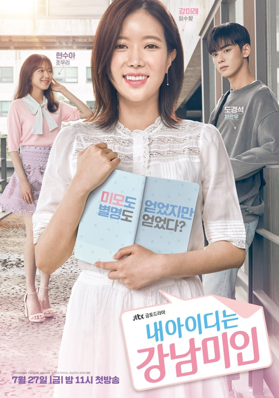 Download Drama My Id Is Gangnam Beauty : download, drama, gangnam, beauty, Gangnam, Beauty, (2018), MyDramaList