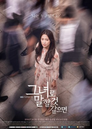 Let Me Introduce Her (2018) Episode 39-40 Sub Indo Subtitle Indonesia