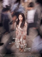 Let Me Introduce Her Subtitle Indonesia