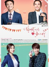 Divorce Lawyer in Love Subtitle Indonesia