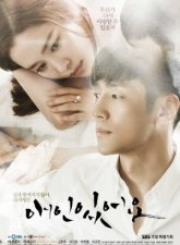 I Have a Lover Subtitle Indonesia