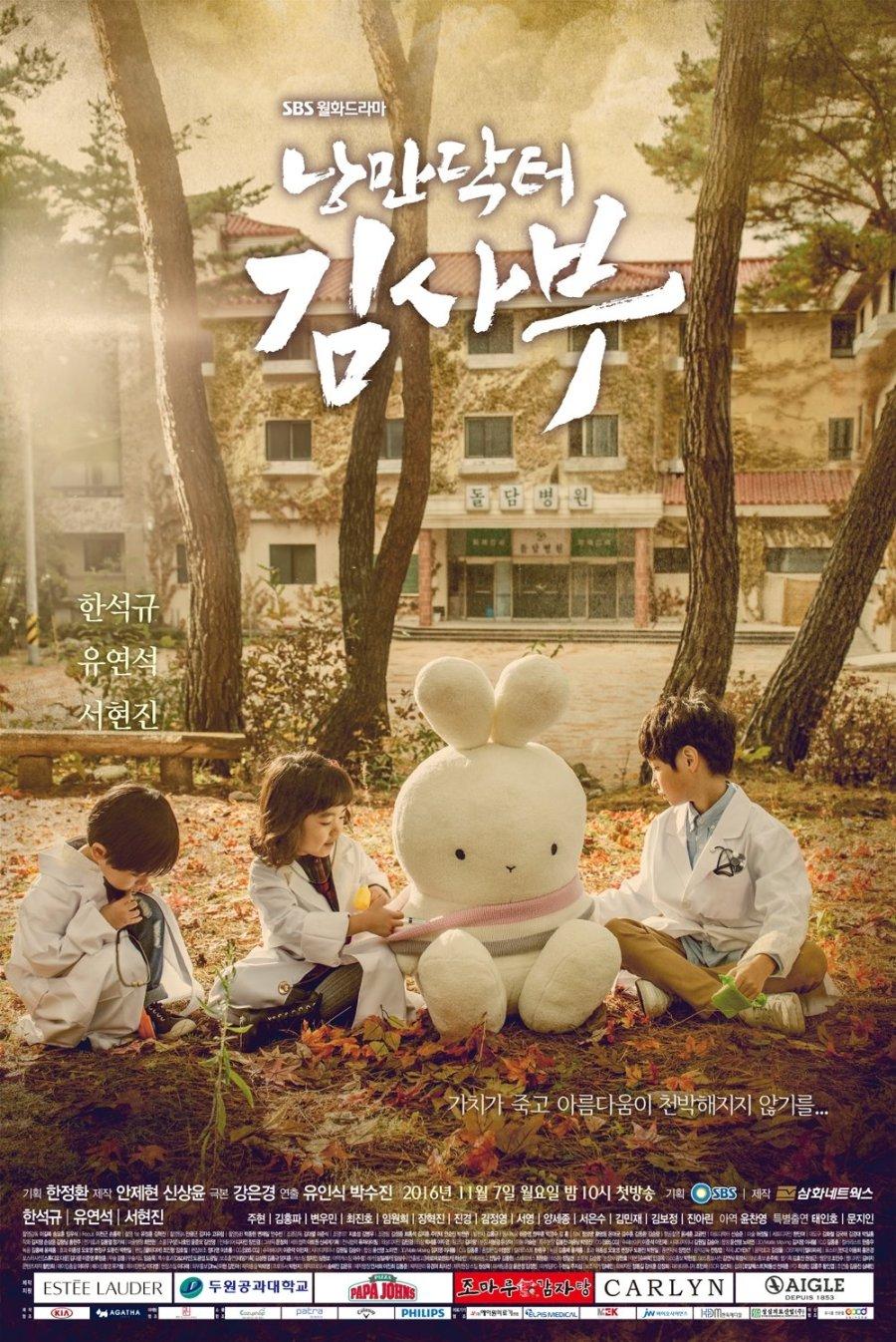 Download Romantic Dr Kim Season 2 : download, romantic, season, Romantic, (2016), MyDramaList