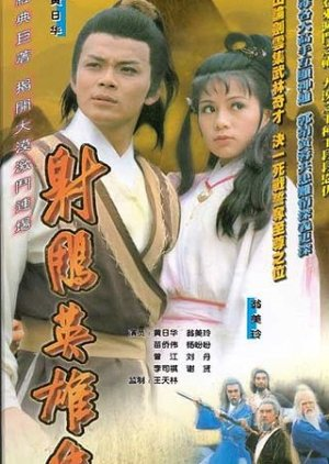 The Legend Of The Condor Heroes 1983 Full Episode : legend, condor, heroes, episode, Legend, Condor, Heroes, (1983), MyDramaList