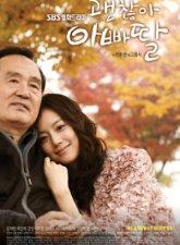 It's Okay, Daddy's Girl Subtitle Indonesia