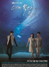 I Hear Your Voice Subtitle Indonesia