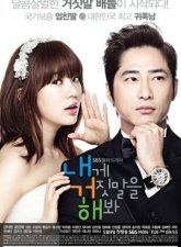 Lie to Me Subtitle Indonesia