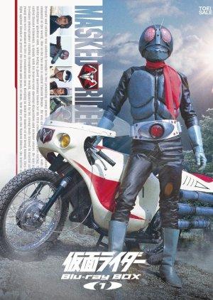 Kamen Rider (1971) - MyDramaList