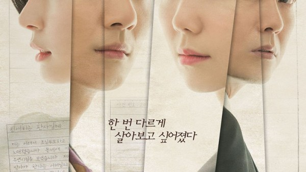 Your honor (2018) Episode 16 Sub Indo