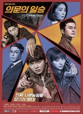 Doubtful Victory Subtitle Indonesia