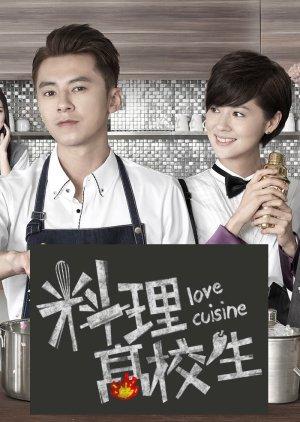 Love Cuisine 2015  MyDramaList