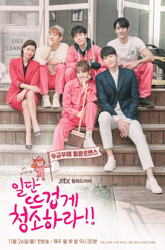 Drama Korea Clean With Passion For Now : drama, korea, clean, passion, Clean, Passion, (2018), MyDramaList