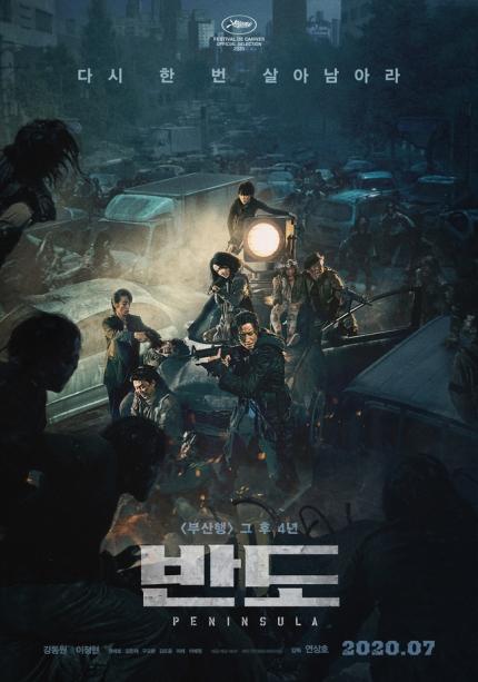Train to Busan 2: Peninsula (2020) - MyDramaList