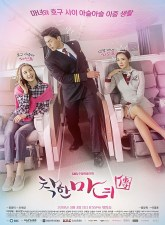 Good Witch Subtitle Indonesia