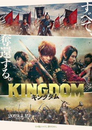 Kingdom Subtitle Indonesia