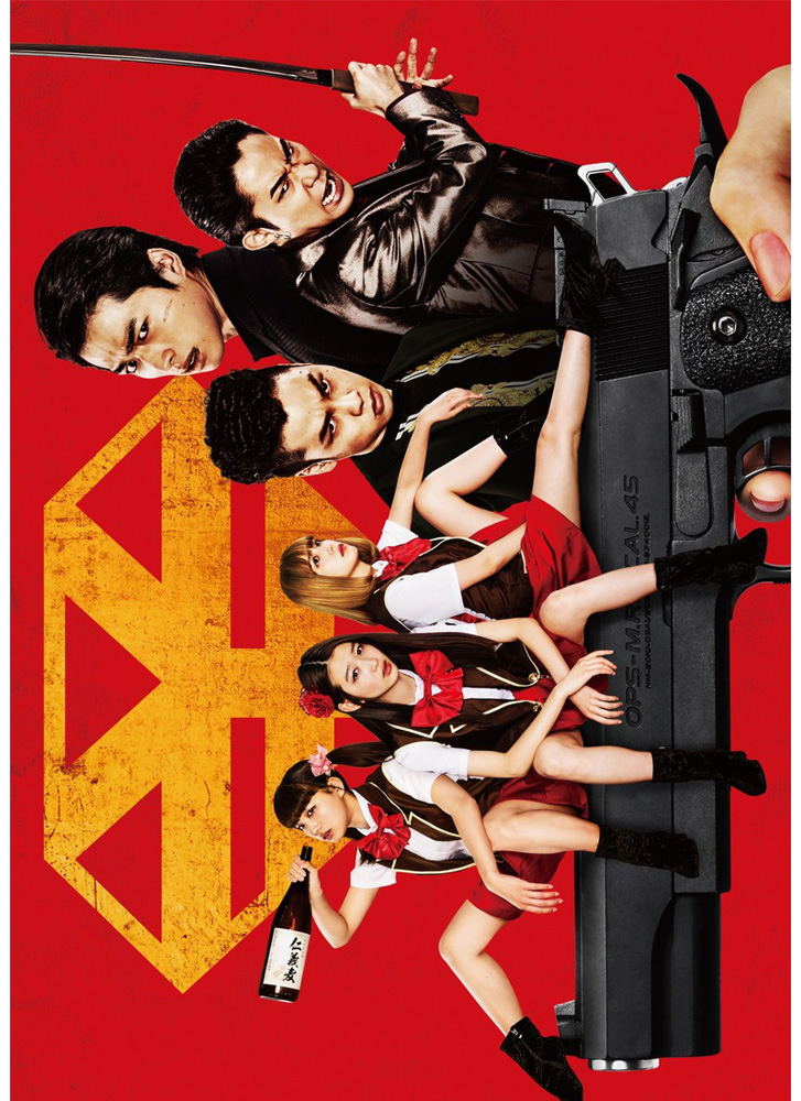 Backstreet Girl Sub Indo : backstreet, STREET, GIRLS, Gokudoruzu, (2019), MyDramaList