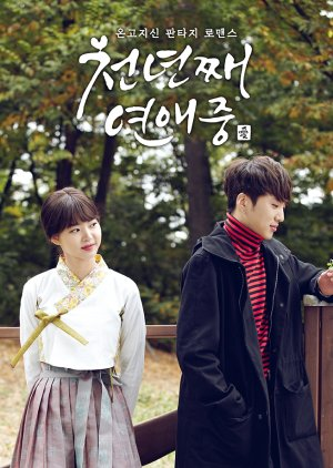 Love For A Thousand More (2016) Episode 10 Sub Indo Subtitle Indonesia